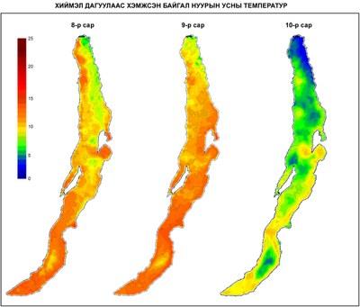 134.2. Хиймэл дагуулаас хэмжсэн Байгаль нуурын усны темпратур