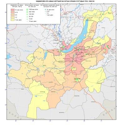 71. Хөдөөгийн хүн амын нягтшил ба хотын хүн амын тоо (1989 он)