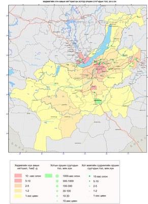 72. Хөдөөгийн хүн амын нягтшил ба хотод оршин суугчдын тоо (2013 он)