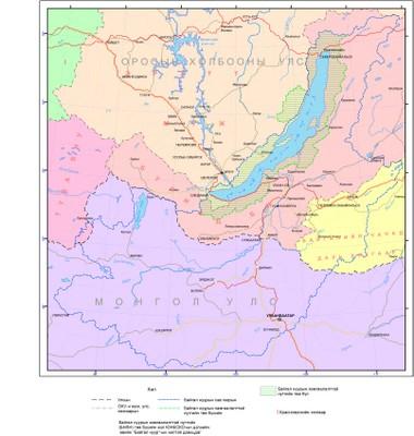 03. Байгаль нуурын сав газрын болон засаг захиргаа, хамгаалалттай газрын хил