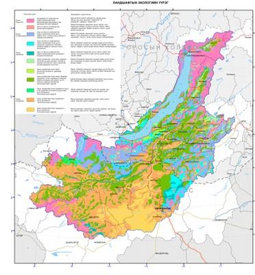 63. Ландшафт экологид үүрэг гүйцэтгэх нь